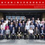 俄罗斯国际人文合作署驻华代表处成员出席第十三届中亚和上海合作组织 国际学术研讨会 Сотрудник представительства принял участие в международной конференции по проблемам ШОС
