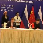 中俄人文合作委员会第十八次会议在华举行 В Китае состоялось заседание Российско-Китайской комиссии по гуманитарному сотрудничеству