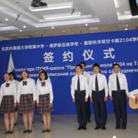 中学合唱团演绎歌曲《喀秋莎》Песня «Катюша» в исполнении школьного хора