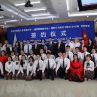 中学合唱团演绎歌曲《喀秋莎》Общее фото