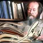Конкурсы к 100-летию со дня рождения А.И.Солженицына