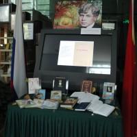 图书展Книжная выставка