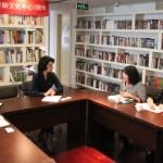 与中国共青团北京市委员会代表在俄罗斯文化 中心的会谈Встреча в РКЦ с представителями Коммунистического союза молодежи Китая