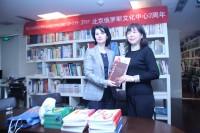 Передача книг Пекинской школе