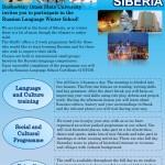 Программы изучения русского языка
