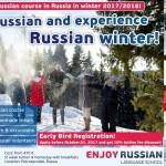 Интенсивные курсы русского языка в России