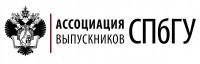 логотип АВ СПбГУ