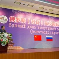 中国教育部原副部长刘利民致辞Выступает заместитель Министра образования Лю Лиминь