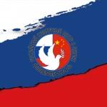 2019年3月北京俄罗斯文化中心活动安排  Программа работы Российского культурного центра в Пекине в Марте 2019 года