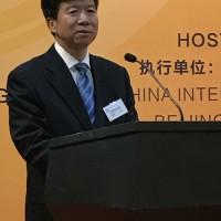 北京市商务委员会主任闫立刚发言Выступает представитель городского правительства Пекина Янь Лиган