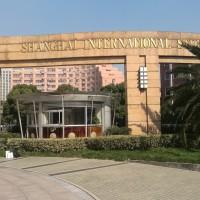 上海外国语大学Шанхайский университет иностранных языков