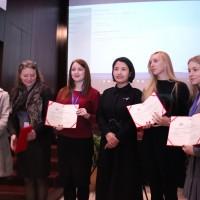 Награждение активных сотрудников образовательных организаций