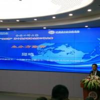 北京第二外国语大学副校长邱鸣致辞Проректор Второго Пекинского университета выступает с речью