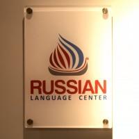 香港俄语中心В помещении Центра русского языка Гонгонга