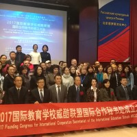 Общая фотография участников конференции