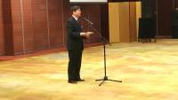 国家留学基金委院会秘书长生建学致辞Выступает генеральный секретарь комитета Шэн Цзянцюэ