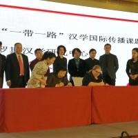 俄罗斯圣彼得堡国立经济大学与中国留学人才发展基金会签约Подписание соглашения между СПбГЭУ и Китайским фондом