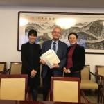 俄罗斯国际人文合作署代表与中方国际发展援助领域知名专家的会面Встреча представителей Россотрудничества с ведущими китайскими специалистами в области содействия международному развитию