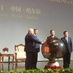 中俄地方合作交流年启动Россия и Китай дали старт Годам межрегионального сотрудничества