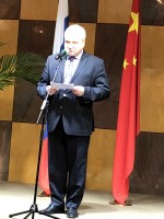 俄罗斯驻华大使致辞Выступление Посла России в Китае