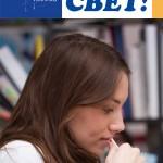 Обучение в магистратуре Национального исследовательского университета «МЭИ»