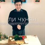 中国知名高校学生参与俄罗斯民族美食知识竞赛 Студенты крупнейших университетов Китая приняли участие в конкурсе на знание блюд русской национальной кухни