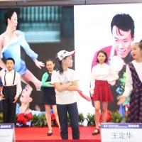 中学生表演 Выступления школьников