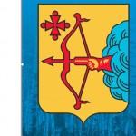 ТЕРРИТОРИЯ ОПЕРЕЖАЮЩЕГО СОЦИАЛЬНО-ЭКОНОМИЧЕСКОГО РАЗВИТИЯ «ВЯТСКИЕ ПОЛЯНЫ» 社会经济发展特区«维亚茨基耶波利亚内»