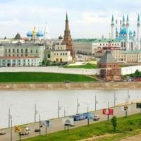 喀山家庭中心 Центр семьи «Казан»