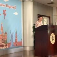 噶琳娜.特列季亚科瓦娅发言 Выступление Г.М. Третьяковой