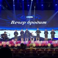 颁奖典礼 Концертные номера