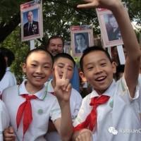 Шествие «Бессмертного полка» в Пекин