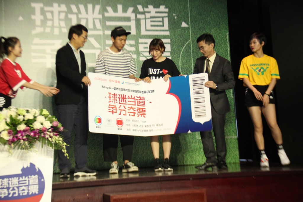 中奖者获得世界杯门票 Победитель лотерие получил билет на Чемпионат мира