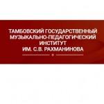 VI МЕЖДУНАРОДНЫЙ КОНКУРС МУЗЫКАНТОВ-ИСПОЛНИТЕЛЕЙ «Путь к совершенству»