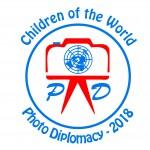 "Photo Diplomacy – 2018项目框架下之 ""世界儿童""摄影展  ФОТОВЫСТАВКА «ДЕТИ МИРА»"