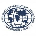 Конкурс от Русского географического общества «География для всех»