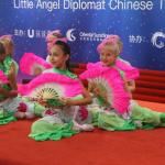 Конкурс талантов среди юных дипломатов