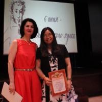 为中心合作伙伴颁奖  Церемония награждения партнеров РКЦ