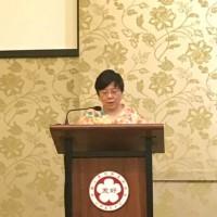 李小林讲话 Выступление Ли Сяолин