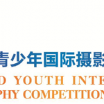 Международный фотоконкурс среди детей и молодёжи стран Шелкового пути