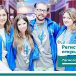 Главная страница Анонсы Международный молодежный образовательный форум «Евразия»
