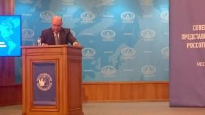 外交部副部长、国务秘书格里戈里·卡拉辛作会议开场致辞 Совещание открывает статс-секретарь МИД Григорий Карасин
