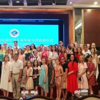 来自俄罗斯的中学生代表团Делегация школьников из России
