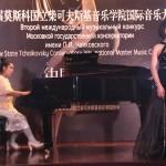В Китае прошел финальный этап II Международного конкурса Московской государственной консерватории имени П.И. Чайковского