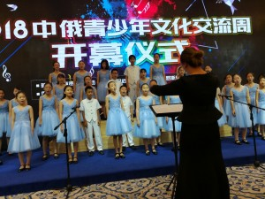 儿童合唱团演出 Выступления детских хоровых школ