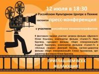 Анонс_пресс-конференция