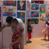 儿童画展 Выставка детских рисунков