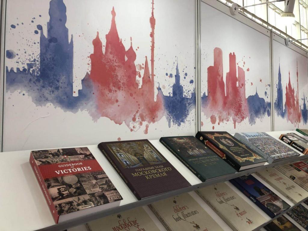 На российских стендах Пекинской международной ярмарки