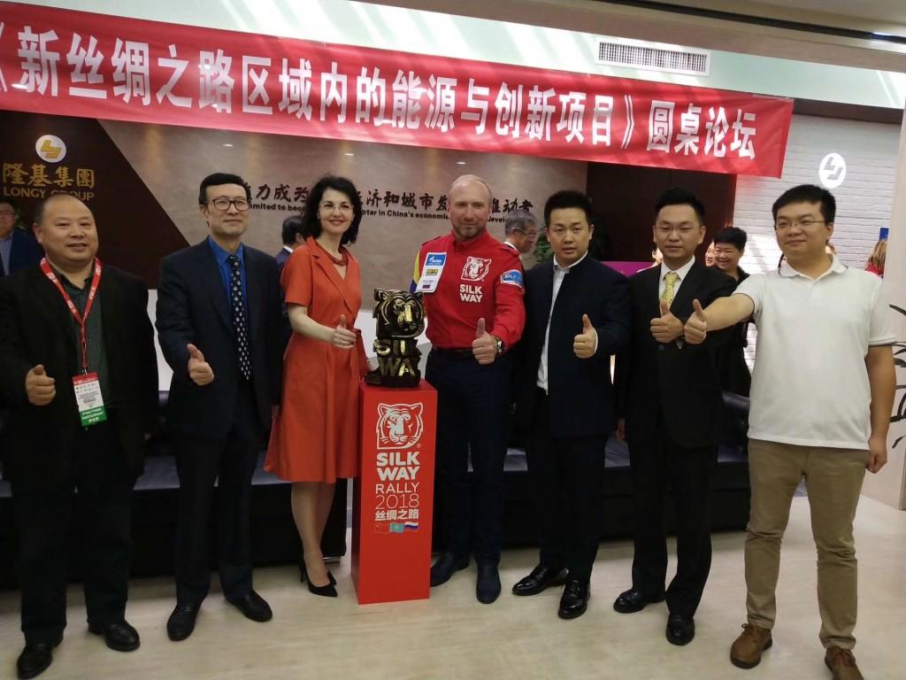 Торжественное открытие старта международного авторалли «Шелковый путь - 2018»