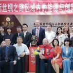 В Сиане состоялись мероприятия, приуроченные к Международному авторалли «Шелковый путь — 2018»